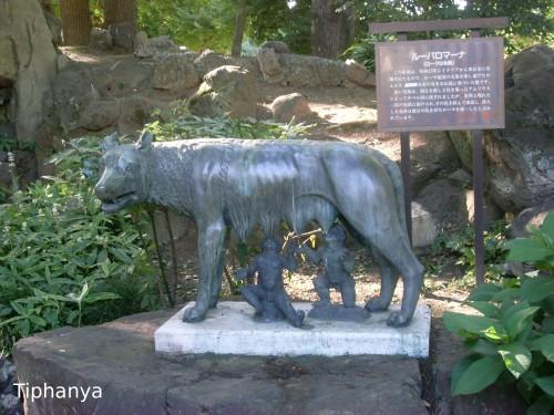 Statue dans Hibiya Koen