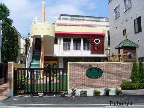 Crèche (ou maternelle ?) situé dans un quartier résidentiel de Tokyo