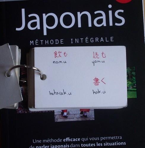 carnet vocabulaire japonais