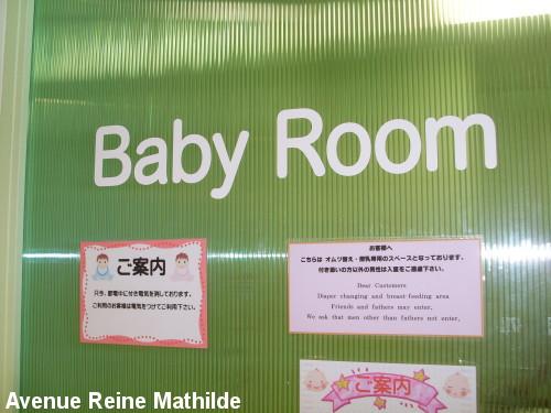 japon avec bébé 2