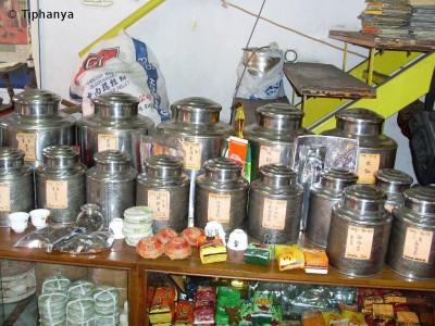 """Boutique de thé à Melaka, où nous avons suivi notre petit """"stage"""""""