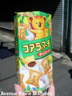 nourriture tokyoite 5