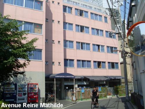 sakura hostel 1