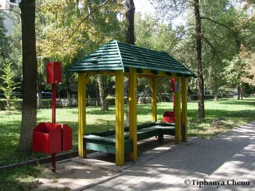Bishkek--3-
