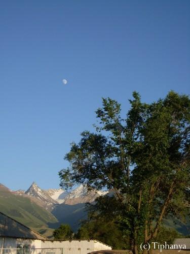 Région de Naryn