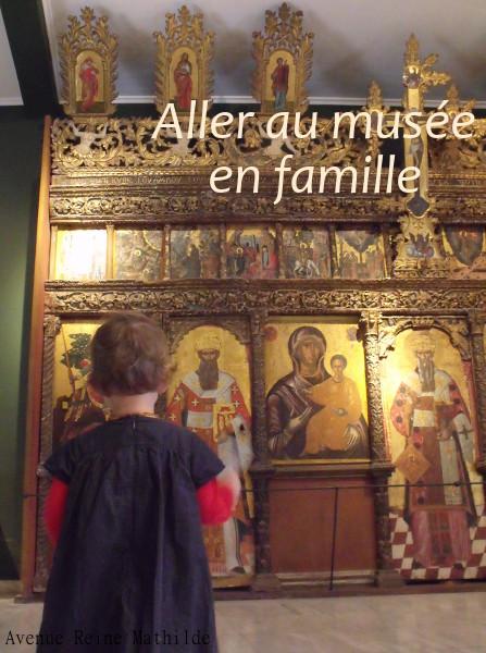 Musée d'art byzantin à Zakynthos (Grèce) - nov. 2013