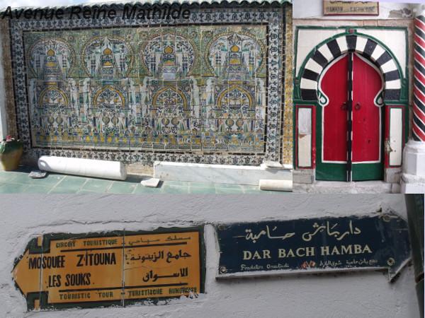 La médina au coeur de Tunis