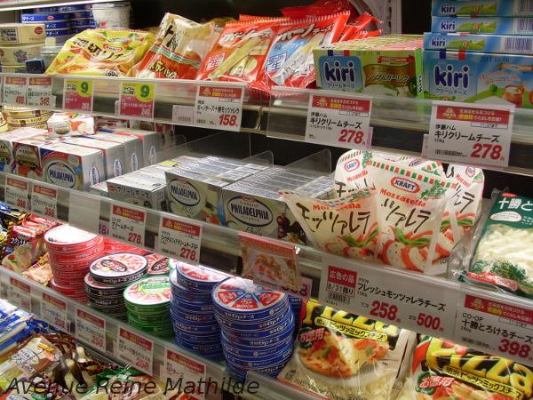 Rayon fromage d'un supermarché japonais