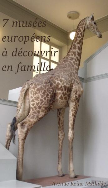 7 musées à visiter en famille