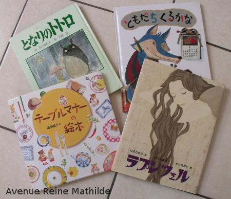 album enfant pour apprendre le japonais