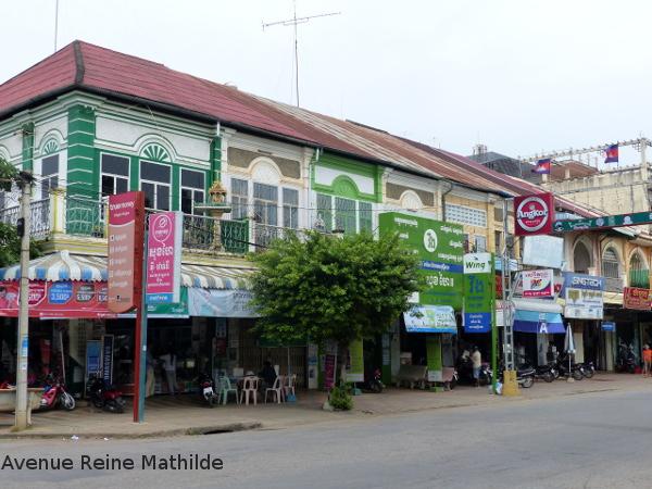 rues battambang cambodge