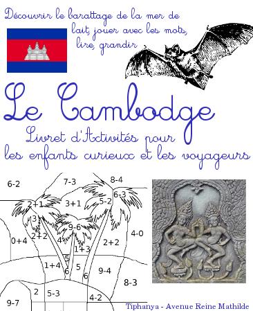 activités sur le Cambodge