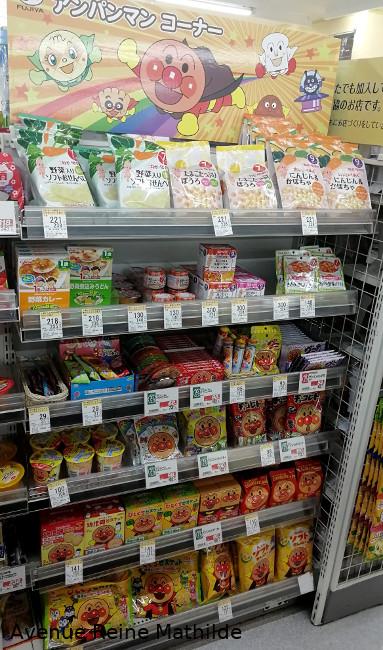 Rayon nourriture bébé au Japon