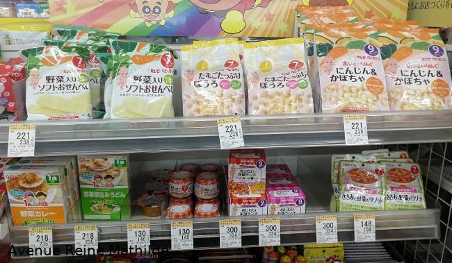 nourriture pour bébé au Japon