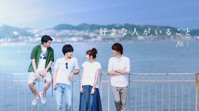 drama a girl and 3 sweethearts