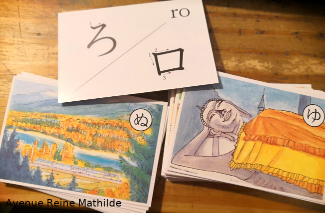 flashcards hiragana