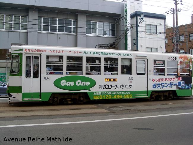 tram Hakodate