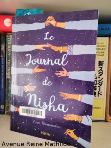 roman le journal de Nisha