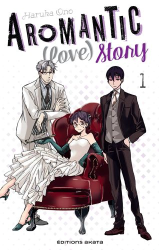 manga aromantic (love)story 1